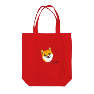 Sumireちゃん 柴犬 大 Tote bags