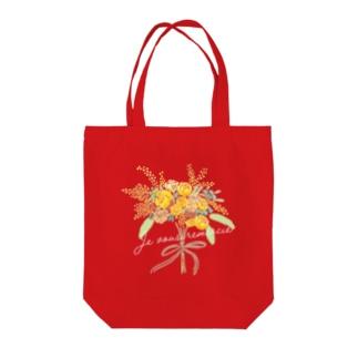 花束トート Tote bags