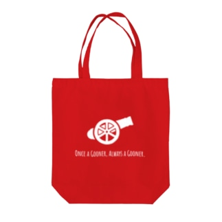 Once a Gooner, Always a Gooner Tote bags