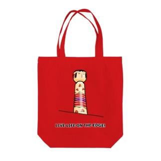 KOKESHI-nglish : LIVE LIFE ON THE EDGE! Tote bags