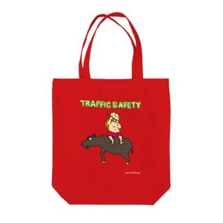 交通安全 Tote bags