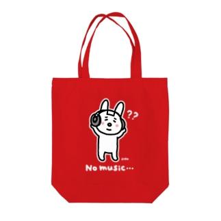No music…(typeB) Tote bags