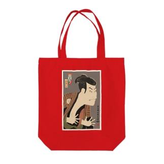 三代目大谷鬼次の江戸兵衛 トートバッグ Tote bags