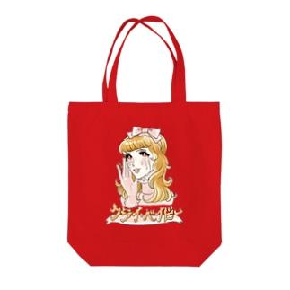 クライベイビ〜 Tote bags