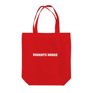 Rodents HOUSE 齧歯類LOVE Tote Bag