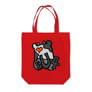 5U4 (子うし)くん Tote bags