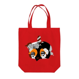 FACE THE TRUTH (ORANGE BROWN) Tote bags