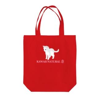 KAWAII NATURALトートバッグ・子猫グレーしまngsp202103 Tote bags