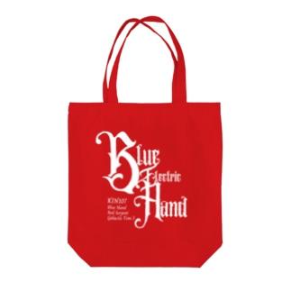 KIN107青い電気の手 Tote Bag
