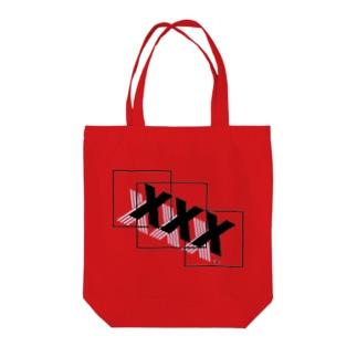 pu-ロゴ Tote bags