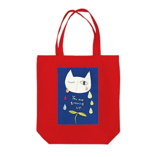 """You are growing up…"" Tote bags"