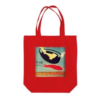 雲のお城 〜Cloud catsle〜 Tote bags