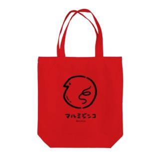 マルミジンコ Tote bags