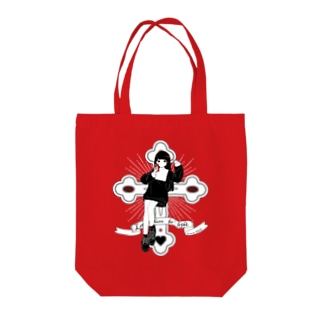 """""""Let there be light."""" Tote bags"""