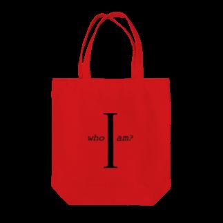 sapphirusのアイテム説明を読んで!! (私はいったい誰なのか。) Tote bags