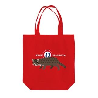 KEEP40 IRIOMOTE Tote bags