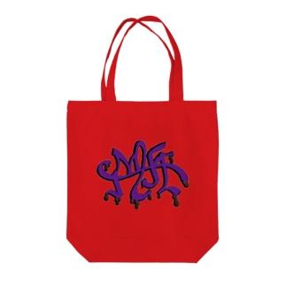 HTN Tote bags