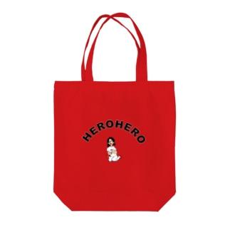 ヘロヘロ Tote bags