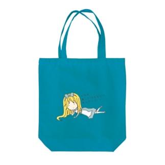 ありす(ゆるーず) Tote bags
