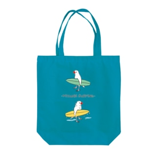 水浴びサーフィン トートバッグ