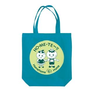 「ほめほめほーむ」まるグリーン Tote bags