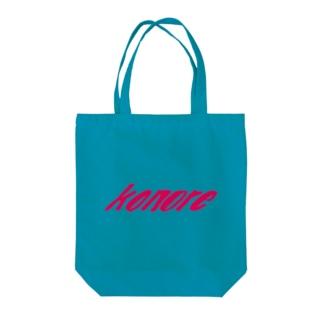 konore Logo series  Tote bags