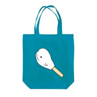変形アイス シロイルカ Tote bags