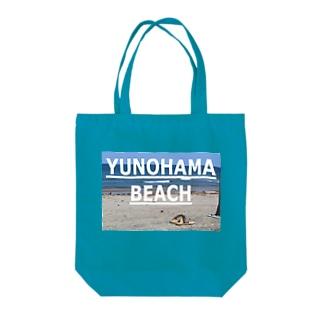 YUNOHAMA BEACH 2018 Tote bags