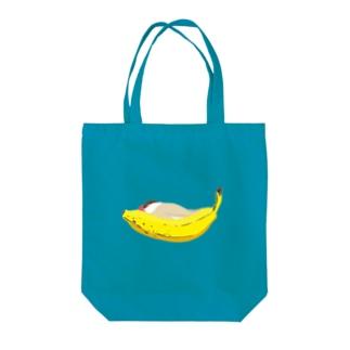 BANANA BED シナモン文鳥 Tote bags