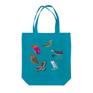 しまのなかまスピンオフ『トリース』 濃い色用 Tote bags