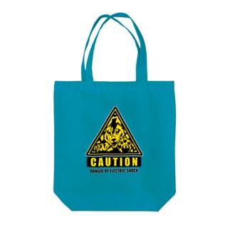 【動物×自然×標識】トラ×雷【背景色黄色】 Tote bags