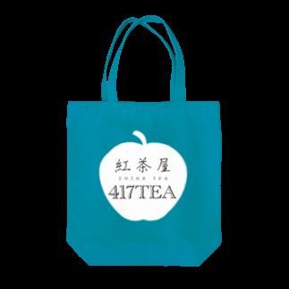 紅茶屋 417TEAの417TEA_White Tote bags