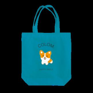 【COLOM.】コロ。のCOLOM.コーギー犬! Tote bags