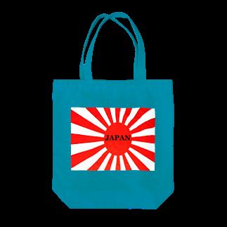 アズペイントのjapan Tote bags