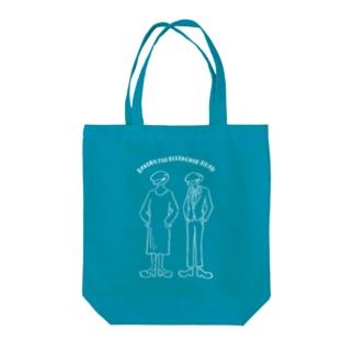 爆裂ピスタチオヘッド[白文字] Tote bags