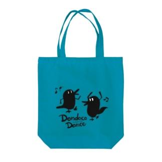 Dondocoダンスだばしくん Tシャツ Tote bags
