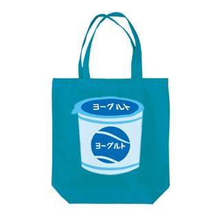 ザ・ヨーグルトート Tote bags