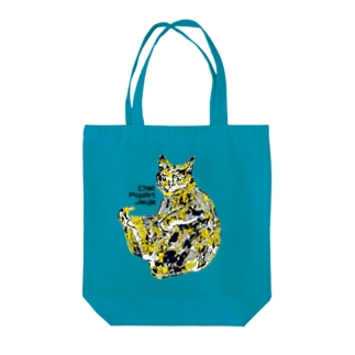 Chat PopArt Jeuje Tote bags