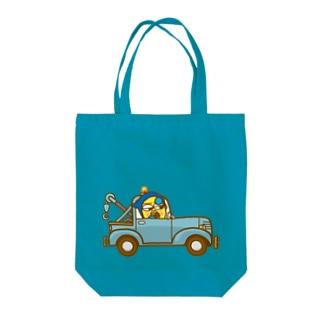 ヤマビコくんのレッカー車 Tote bags
