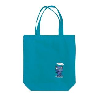 I'm hungry… Tote bags