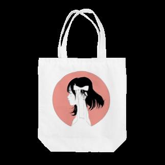 タナカ ヒロキのりぼん Tote bags