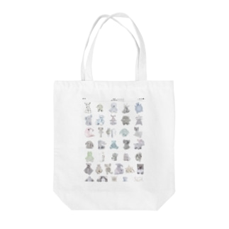 ??y?o Tote bags
