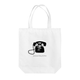 レトロ 黒電話 Tote bags