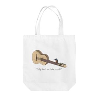 アコースティックギターと野鳥(カワセミ)  Tote bags