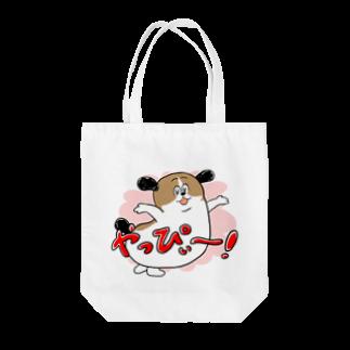 マツバラのもじゃまるやっぴぃー! ピンク Tote bags