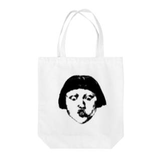 GIRL Tote bags