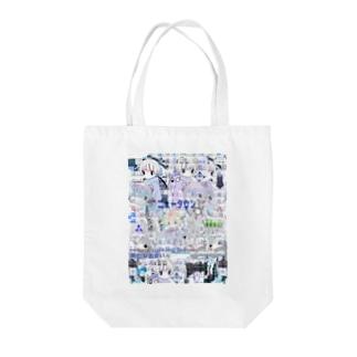 あんしん×リスカちゃん Tote bags