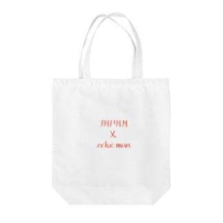 ジャパン Tote bags