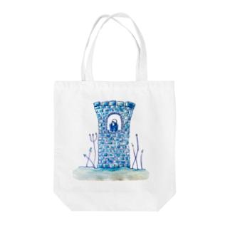 砂上の楼閣 Tote bags