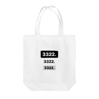 3322.3322.3322 Tote bags